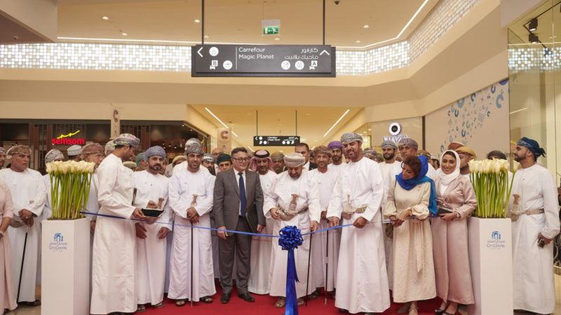USD117 million investment in a shopping mall in Oman
