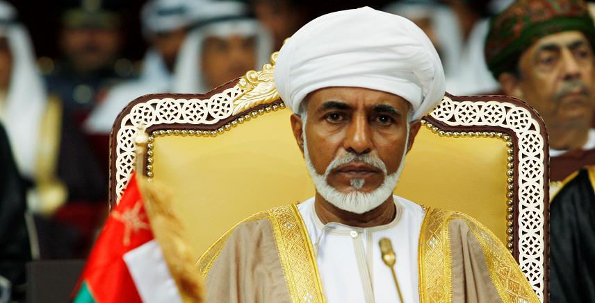 Oman and the wider region mourn the passing of Sultan Qaboos bin Said Al Said.