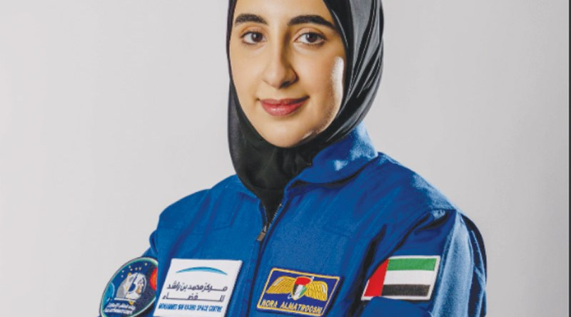 First Arab woman for astronaut training an inspiration to the region