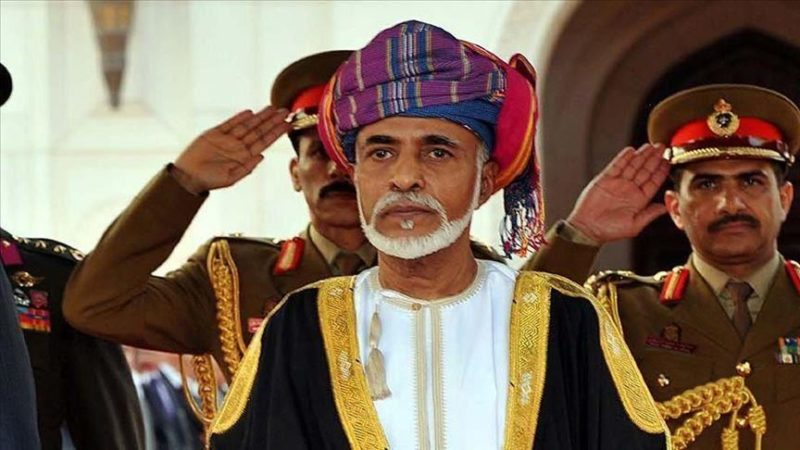 His Majesty Sultan Qaboos bin Said on the efforts being made to transform the Sultanate of Oman's infrastructure and educational systems.