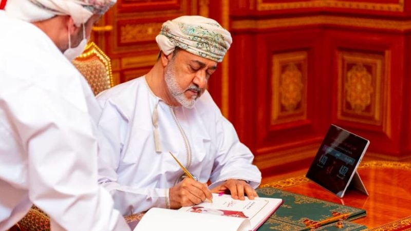 His Majesty Sultan Haitham issues directives to provide more than 32,000 job opportunities